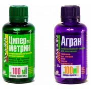Агран + Циперметрин 25%. Набор средств от клопов, тараканов, блох, муравьев, мух, ос. Флаконы по 50 мл