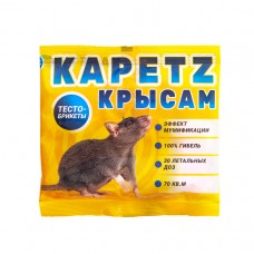 Средство от грызунов KAPETZ крысам, тесто-брикеты,100 г, пакет