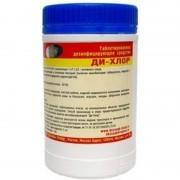 Дезинфицирующее средство Ди-Хлор 300 табл.