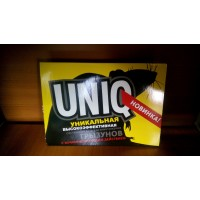 UNIQ высокоэффективная система средств от грызунов.