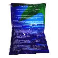 ХЛОРАМИН Б (Сhloraminum В) 300 гр