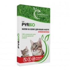 Антипаразитарные капли на холку для кошек и котят PIRBIO pet