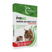 Антипаразитарный ошейник PYRBIO pet для кошек и котят