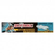 Дохлокс Universal гель (шприц) 20 мл (30 гр) от тараканов и муравьев