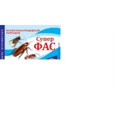 Супер ФАС инсектоакарицидный порошок 10 гр.