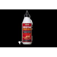 GEKTOR (Гектор) против тараканов усиленный с борной кислотой
