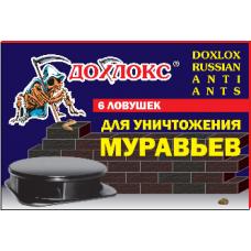 Ловушки Дохлокс от Муравьев (6 шт.)