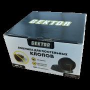 GEKTOR (Гектор) Ловушка для постельных клопов, 4 шт