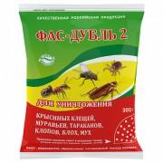 ФАС-ДУБЛЬ ДУСТ-2 300 гр.